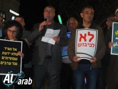 المئات في مظاهرة المتابعة في حيفا ضد العنصرية