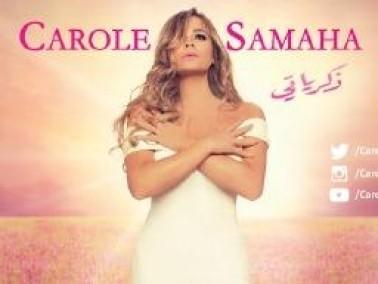 كارول سماحة تطلق صور غلاف ألبومها