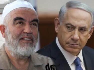 نتنياهو: صلاح محرّض ويجب زجّه في السجن