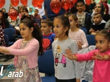 باقة: عشرات الاطفال في مشروع إقرأ تنجح