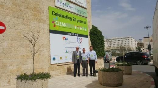 وفد شركة مياه الجليل في مؤتمر تطوير تكنولوجيا المياه