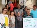 بلدية عرابة تغلق ابوابها وتظاهر عشرات الموظفين استنكارًا للاعتداء على قسم الجباية