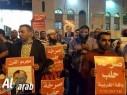 العشرات من أهالي باقة الغربية يتظاهرون احتجاجا على مجزرة حلب