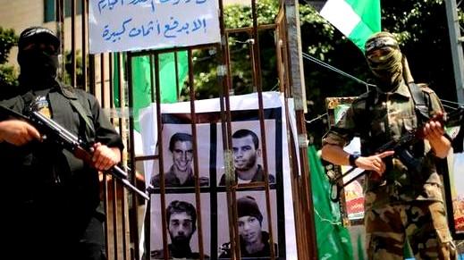 حماس: اسرائيل تحاول تحسين صورتها