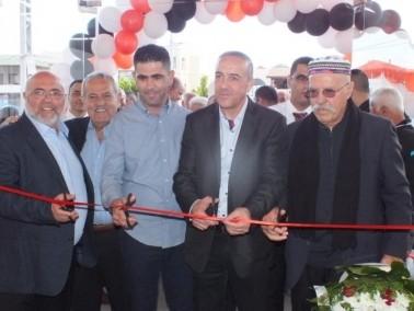 شبكة أثاث عبد اللطيف تفتتح الفرع السادس