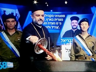 فيديو: الأب جبرائيل نداف يضيء شعلة استقلال اسرائيل