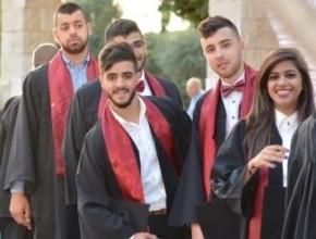 ثانوية يمة في زيمر تحتفل بتخرج فوج جديد من طلابها بأجواء بهيجة
