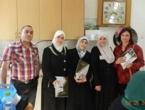 أكاديمية القاسمي: المشروع القطري للموهوبين في الرياضيات