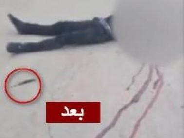 نشر فيديو جديد لركل السكين نحو جثة الشريف