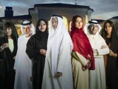 مسلسل خيانة وطن ضمن مسلسلات رمضان الخليجية