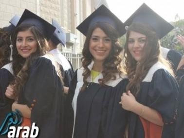 الناصرة:راهبات مار يوسف تحتفل بتخريج الفوج الـ64