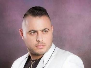 ليدي أمين كيوف يطلق أغنية كيفك قوليلي