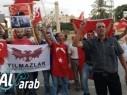 250 تركيًّا يتظاهرون في كفرقاسم احتجاجا على محاولة الانقلاب
