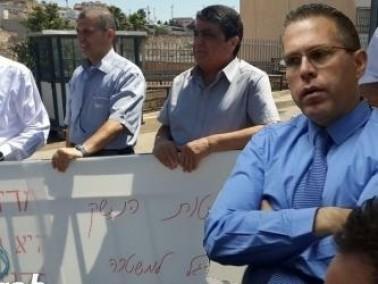 احتجاج على زيارة الوزير اردان لأم الفحم
