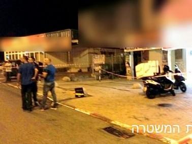 نيشر: سطو مسلح على محل بيتسا ومقتل عامل