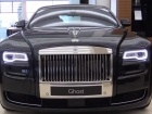 Rolls-Royce تستعد للانطلاق بحلّة جديدة