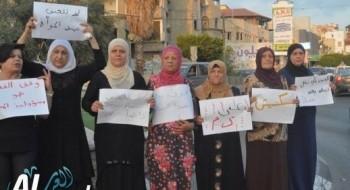 طمرة: العشرات في وقفة احتجاجية ضد جريمة قتل آمنة ياسين