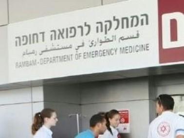 مشتبه يسكب مادة كيماوية على شابّة عربيّة في حيفا