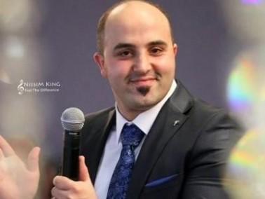ليدي - إستمعوا: إياد عابد يطلق الكبره ل الله
