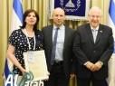 الرّامة: إعدادية حنا مويس تحصل على شهادة أمل إسرائيلي من رئيس الدولة