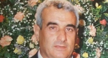 كفرياسيف: وفاة مجيد الياس فرح عن عمر ناهز 68 عامًا