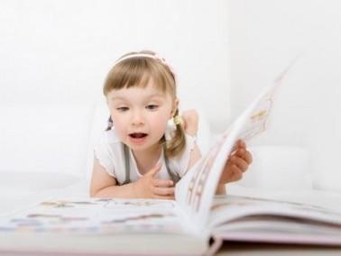 حزازير تغذي العقل لأطفالنا الحلوين