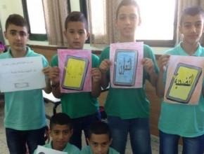 دبورية: فوز الطالبة إيناس مصالحة برئاسة مجلس طلاب إبن خلدون