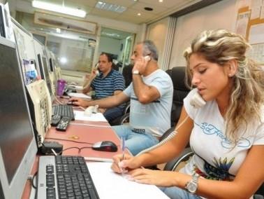 مكاتب بلدية حيفا تغلق ابوابها يوم الاحد