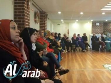 مركز نما ينظم يومًا دراسيًا لنساء أم الفحم