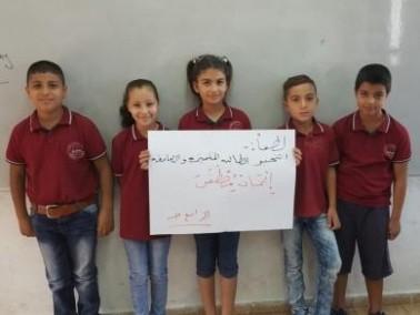 مجلس عيلوط:اليوم إنتخابات مجلس طلاب المدارس