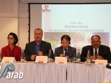 الناصرة: مؤتمر المكانة القانونية للجماهير العربية