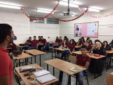 اكسال: يوم توجيه اكاديمي مثمر في مدرسة الرازي