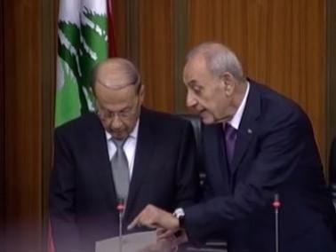 مدرسة المشاغبين اللبنانية بالنسخة الرئاسية