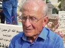 مجد الكروم: وفاة الفاضل محمود مصطفى سبع (أبو سري) عن عمر يناهز 83 عامًا