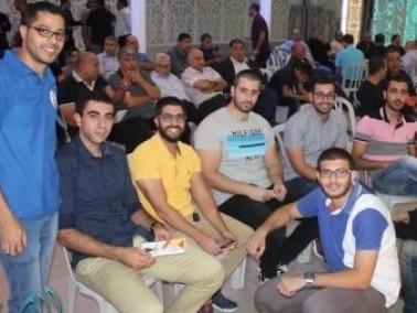 كفرقاسم: توزيع منح دراسية لطلاب الجامعات