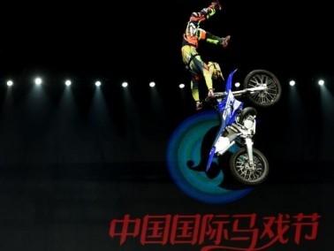مهرجان الصين الدولي للسيرك..صور
