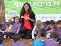 المغار: فعاليات في المدارس لجمعيّة حماية الطّبيعة