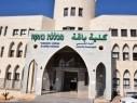 تنظيم المؤتمر الإقتصادي العربي في كلية القاسمي للهندسة والعلوم التطبيقية