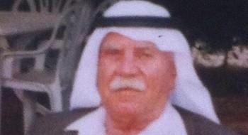 وفاة الحاج محمد نمر حسين (أبو عزيز) من ديرحنا