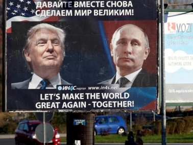 الـCIA: موسكو اخترقت الحواسيب الأمريكية