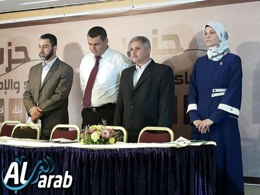 نتيجة بحث الصور عن site:alarab.com حزب الوفاء والاصلاح