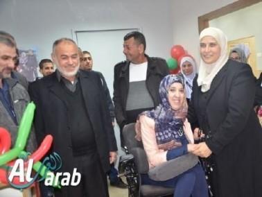 كفرقاسم: الاحتفال بافتتاح جمعية لست وحدك