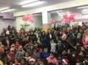حيفا: إحتفال المركز الجماهيري عباس بمناسبة الاعياد