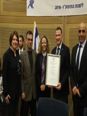 جمعية ياسمين تفوز بجائزة رئيس لجنة الكنيست