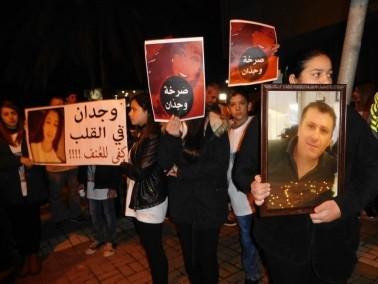 عسفيا: تظاهرة ضد العنف بعد مقتل وجدان أبو حميد