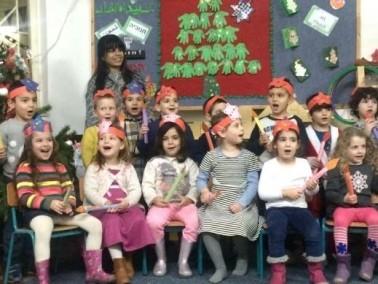 حيفا: إزدياد عدد المتوجهين للأطر ثنائية اللغة