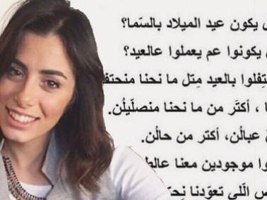 ريتا الشامي قبل وفاتها:كيف معقول يكون الميلاد بالسما؟