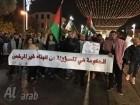 متظاهرون في حيفا ضد تهجير إم الحيران يغلقون جادة بن غوريون ويصرخون: لا للهدم