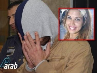 النيابة: رائد رشرش من المغار قتل صديقته اليهودية