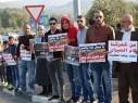المئات من كفركنا يتظاهرون احتجاجا على هدم البيوت ومقتل أبو القيعان